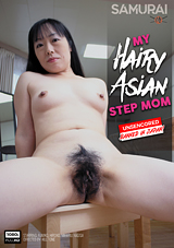 My Hairy Asian Step Mom