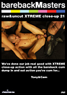 Bareback Masters: Raw And Uncut Xtreme Close-Up 21