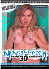 Monstercock: Trans Takeover 30