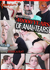 40,000 Years Of Anal Tears