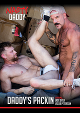Daddy's Packin