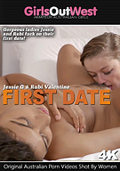 Jessi G And Rubi Valentine: First Date
