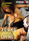 Young Japanese Loving 2