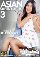 Asian Stepdaughters 3