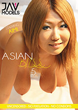 Asian Bliss 5