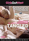 Juniper And Lily Summers: Tangled