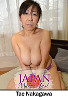 Japan Mature Lust: Tae Nakagawa