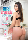 Anal Creampie Lessons 6