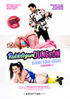 Bubblegum Dungeon: Gimme Some Sugar 2