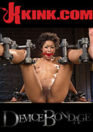 The Pope VS Skin Diamond - Daddy's Girl