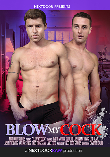 Blow My Cock Cover Front