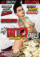 My Tattoo Girls 3