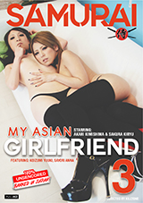 My Asian Girlfriend 3