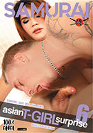 Asian T-Girl Surprise 6