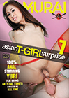 Asian T-Girl Surprise 7