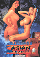 Mellon Man 8:  Asian Melons