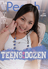 Teens By The Dozen
