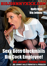 Sexy Boss Blackmails Big Cock Employee