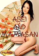 Asei And Mamasan