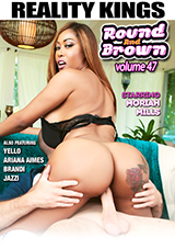 Round And Brown 47