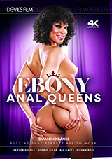 Ebony Anal Queens