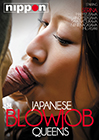 Japanese Blowjob Queens