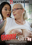 Granny Meets Girl 24