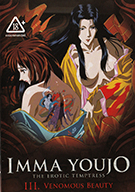 Imma Youjo: The Erotic Temptress 3