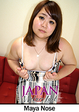 Japanese BBW Filled With Creampie POV Sex