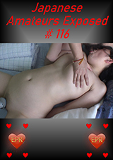 Japanese Amateurs Exposed 116