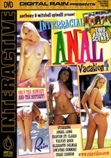 Interracial Anal Vacation 4