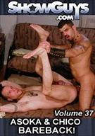 Showguys 37: Asoka And Chico Bareback