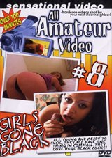 All Amateur Video 8
