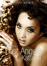 Lost Angels:  Katsumi