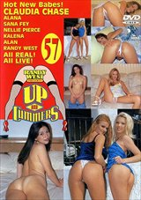 Up And Cummers 57