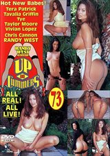 Up And Cummers 73