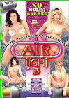 Air Tight 3