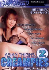 Asian Thighs, Cream Pies 2