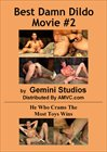 Best Damn Dildo Movie 2