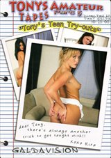 Tony's Amateur Tapes 5: Tony's Total Teen Tricks