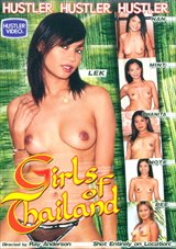 Girls Of Thailand 1
