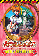 Romance Is The Flash Of The Sword 02-05