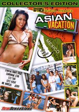 Shane's World: Asian Vacation