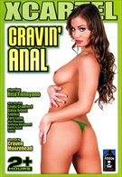 Cravin' Anal