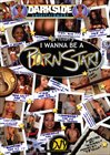 DJ Yella's I Wanna Be A Porn Star