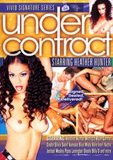 Under Contract:  Heather Hunter