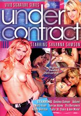 Under Contract:  Savanna Samson