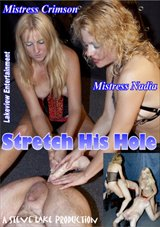 Stretch His Hole