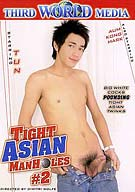 Tight Asian Man Holes 2