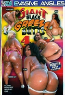 Giant Black Greeze Butts 4